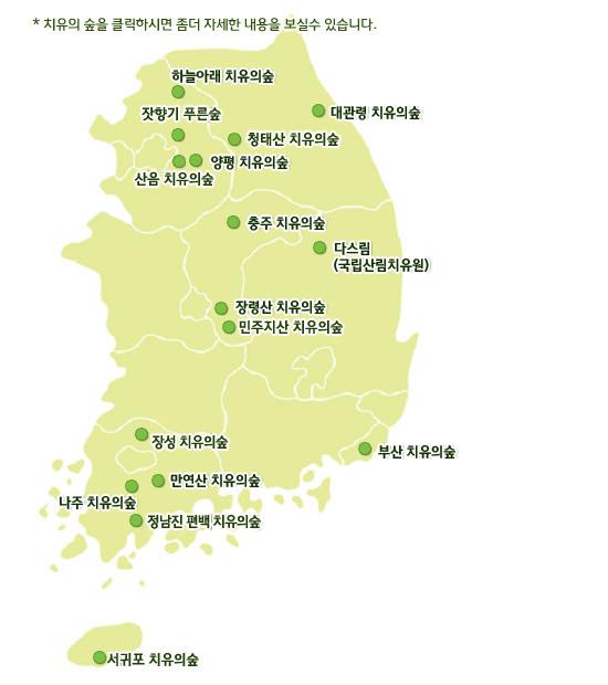 치유의숲 위치표시된 지도